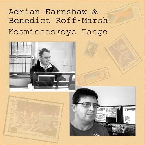 Kosmicheskoye Tango